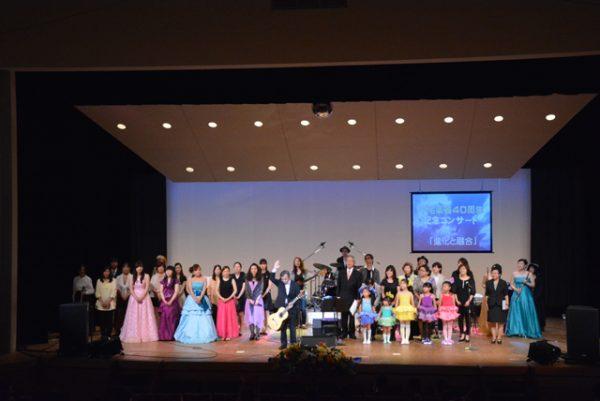 小宅楽器40周年記念コンサート