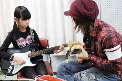 ec-guitar2
