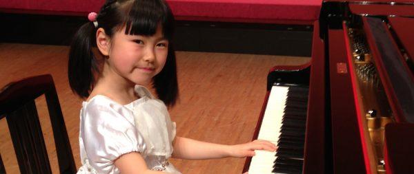 OYAKE MUSIC SCHOOL