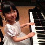 幼児の通えるピアノ教室