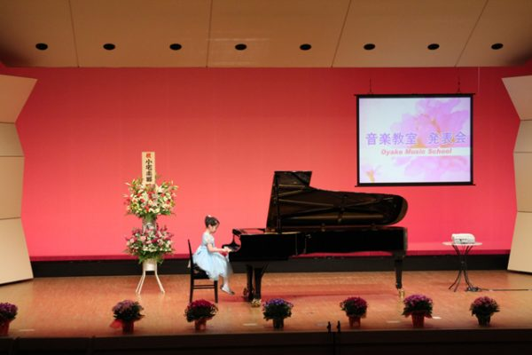 2015春の発表会ピアノソロ
